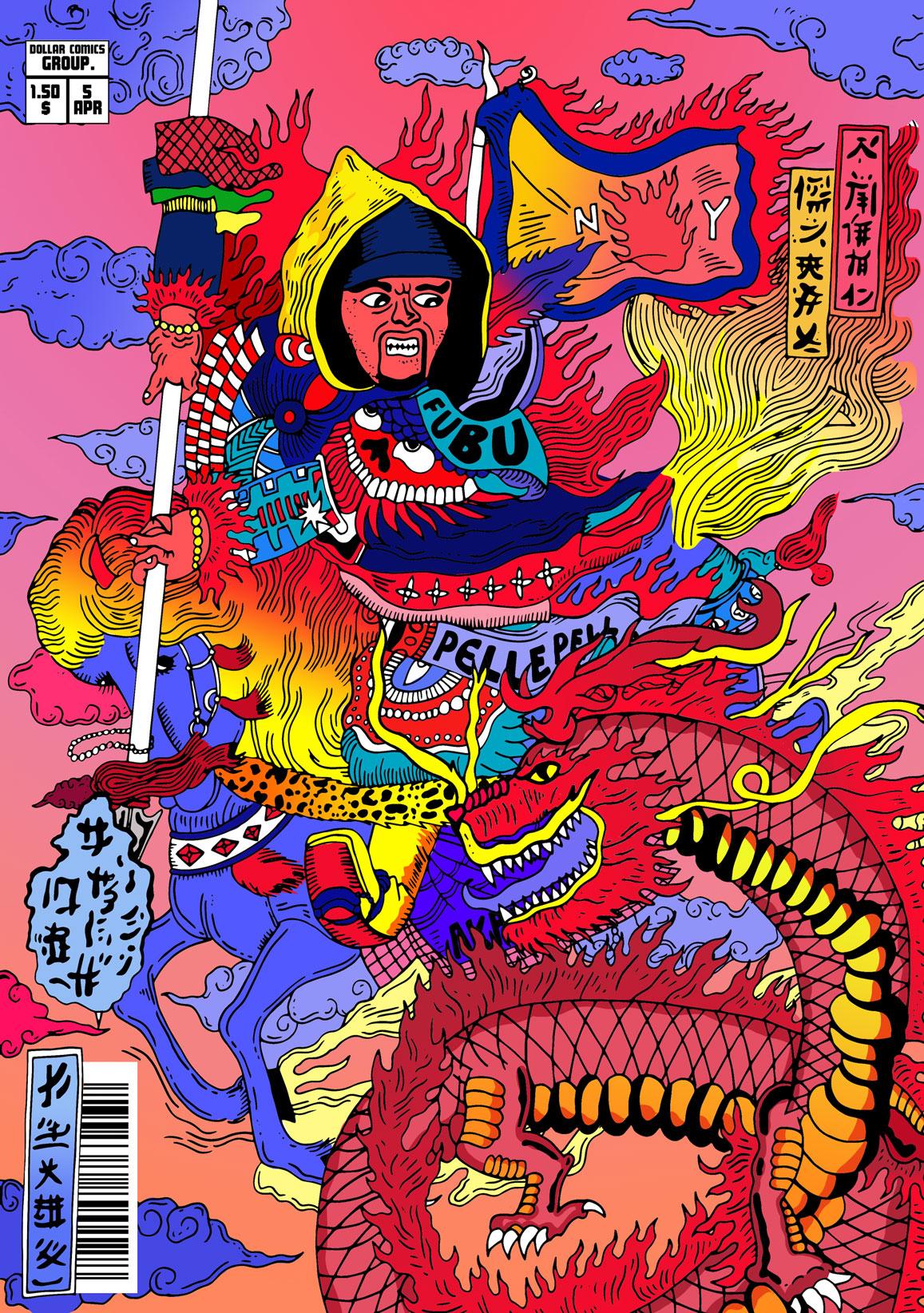 Honor-killed-the-samourai
